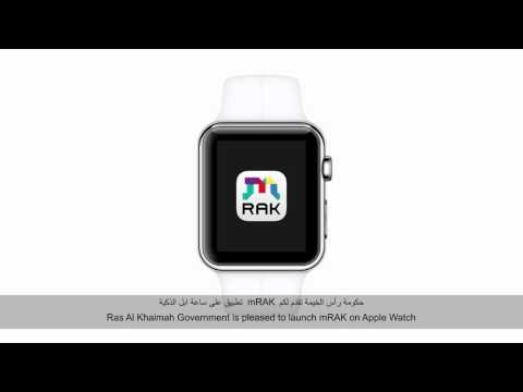 MRAK watch application