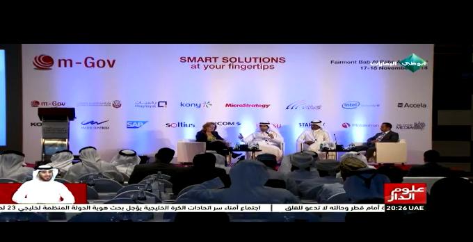 مقابلة المديرالعام في مؤتمر أبوظبي للحكومة المتنقلة – علوم الدار