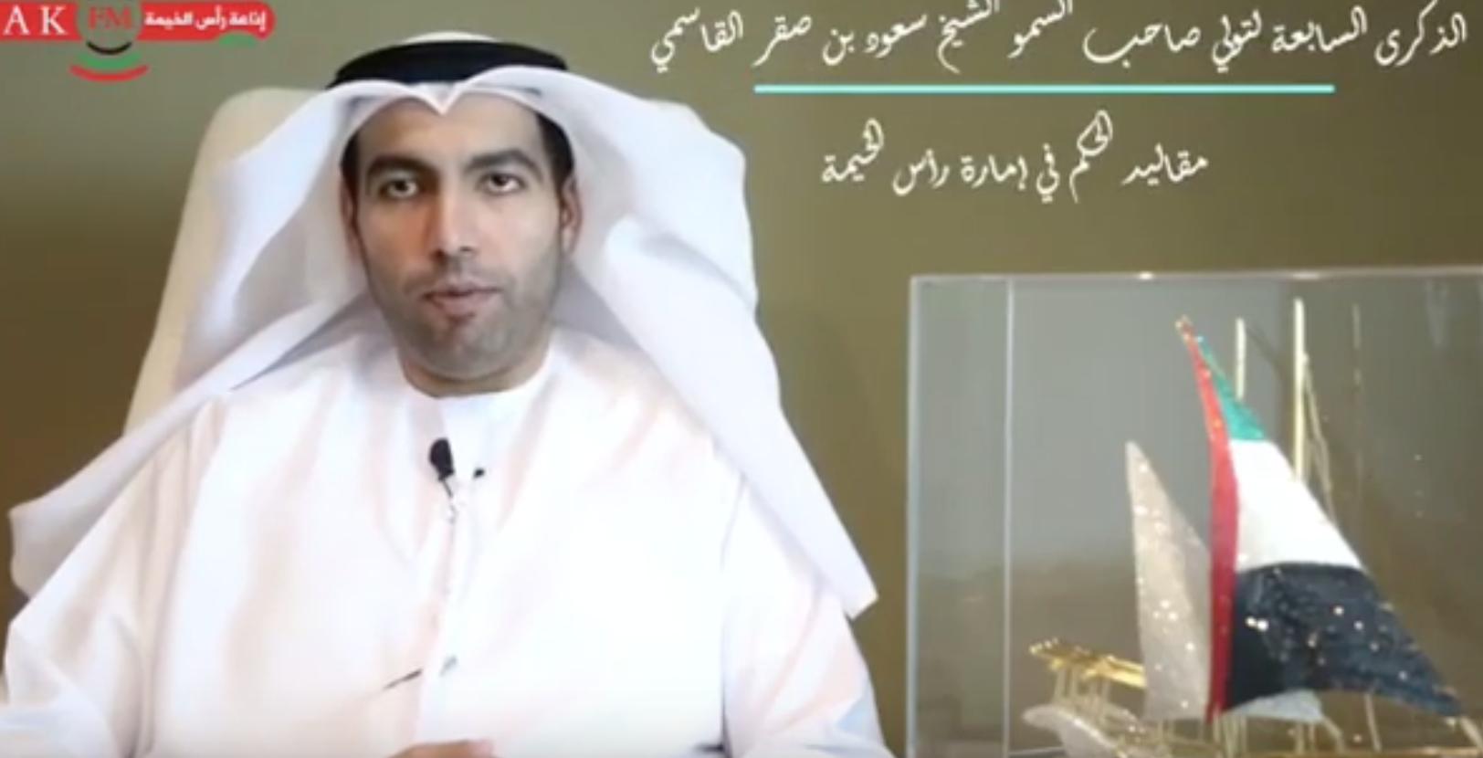 كلمة المهندس أحمد بن سعيد الصياح