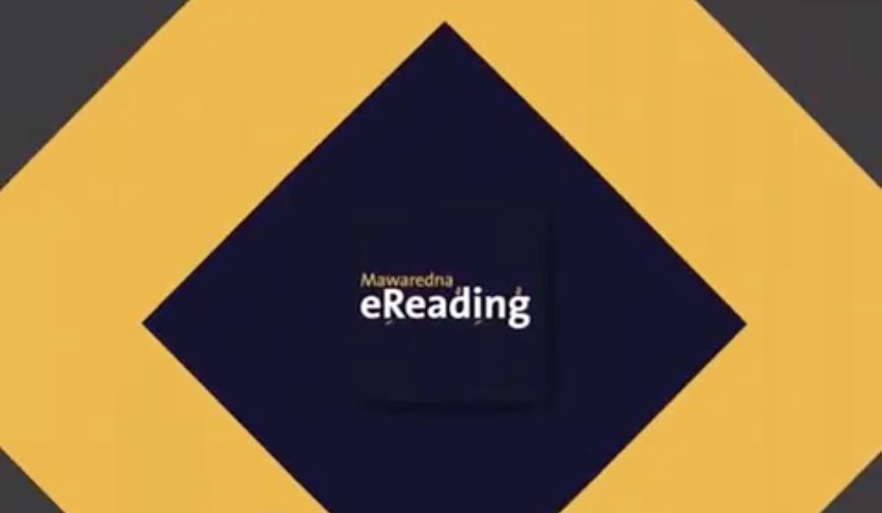 تطبيق مواردنا تقرأ