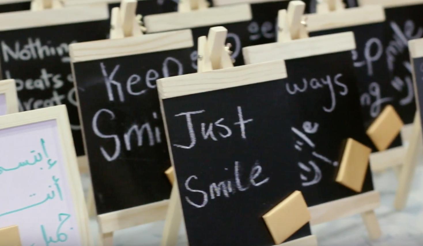 احتفال هيئة الحكومة الإلكترونية بيوم الإبتسامة العالمي