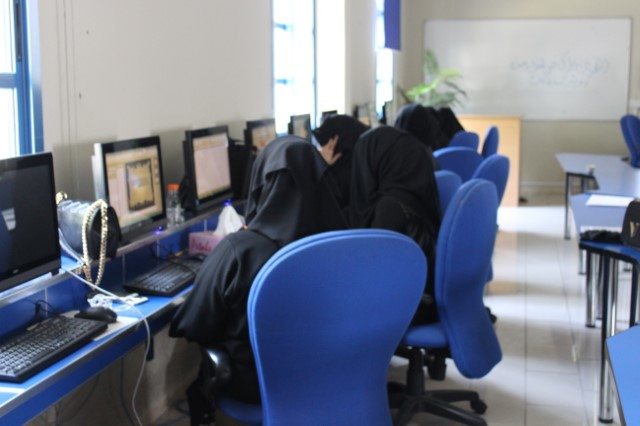 EGA Organized a Computer Skills Training for the Quran Institution in Ras Al Khaimah